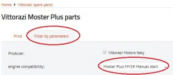 Tip #3: Easily filter compatible engine parts